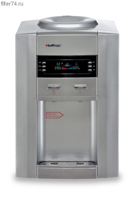 Кулер HotFrost D745 ST